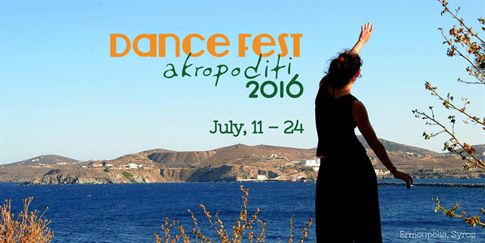 akropodhti-dance-fest-2016