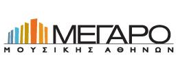 Μέγαρο Μουσικής Αθηνών.  On line Παραστάσεις. (8-4-20)