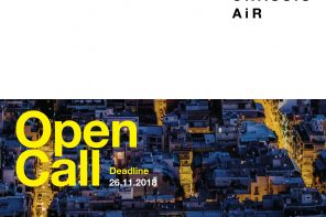Onassis AiR – Open Call 2018-19
