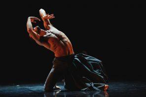 Motum Dance Festival (ΘΕΣΣΑΛΟΝΙΚΗ)