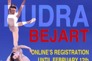 Υποτροφίες για αγόρια και κορίτσια από το «rudra Bejart»