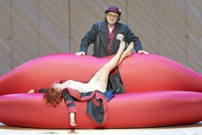 Οn Line παράσταση:LULU  από την κρατική όπερα Βιέννης